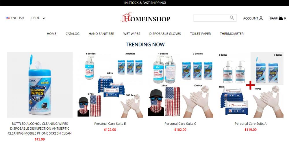 homeinshop.com review